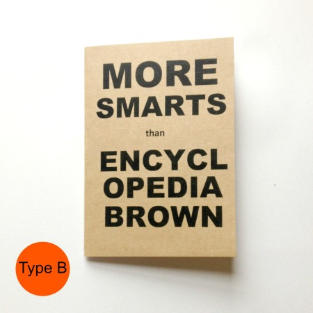 more-smarts-one